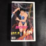 Iron Virgin JUN (Japan)