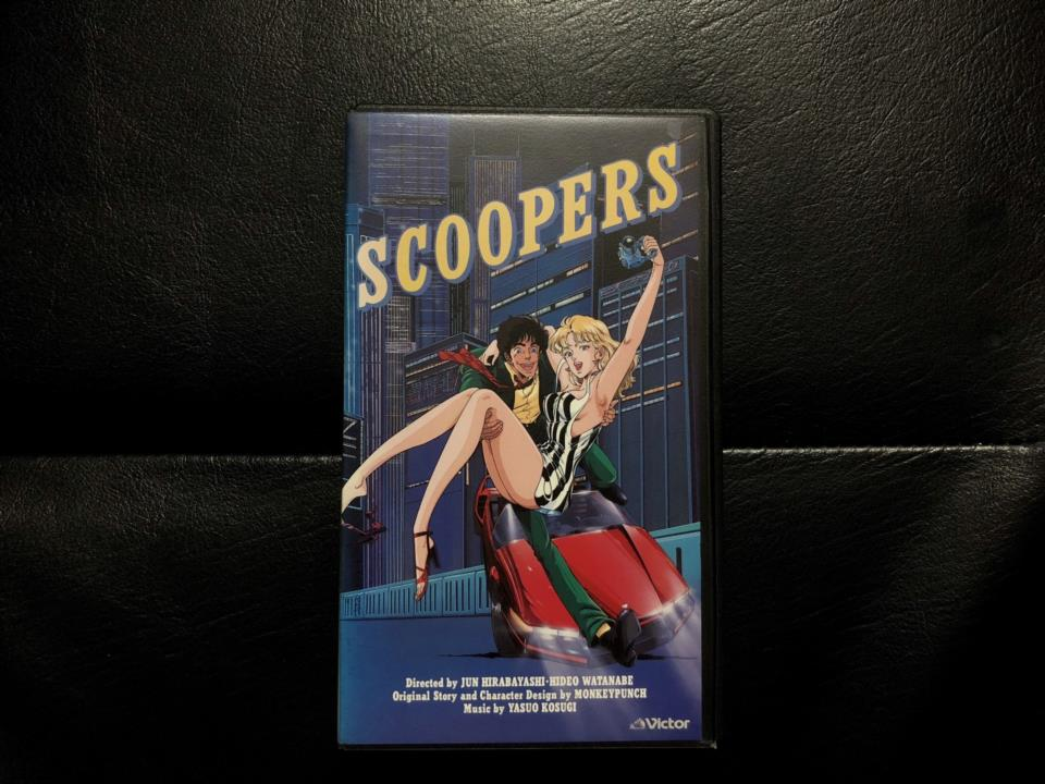 SCOOPERS (Japan)