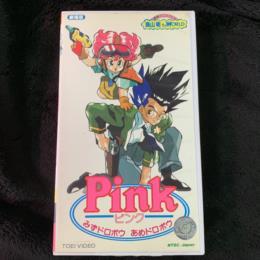 Pink (Japan)