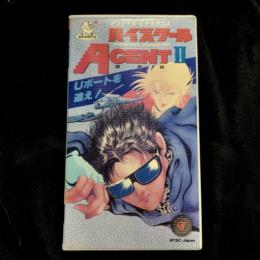 High School AGENT II (Japan)