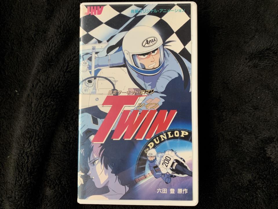 TWIN (Japan)
