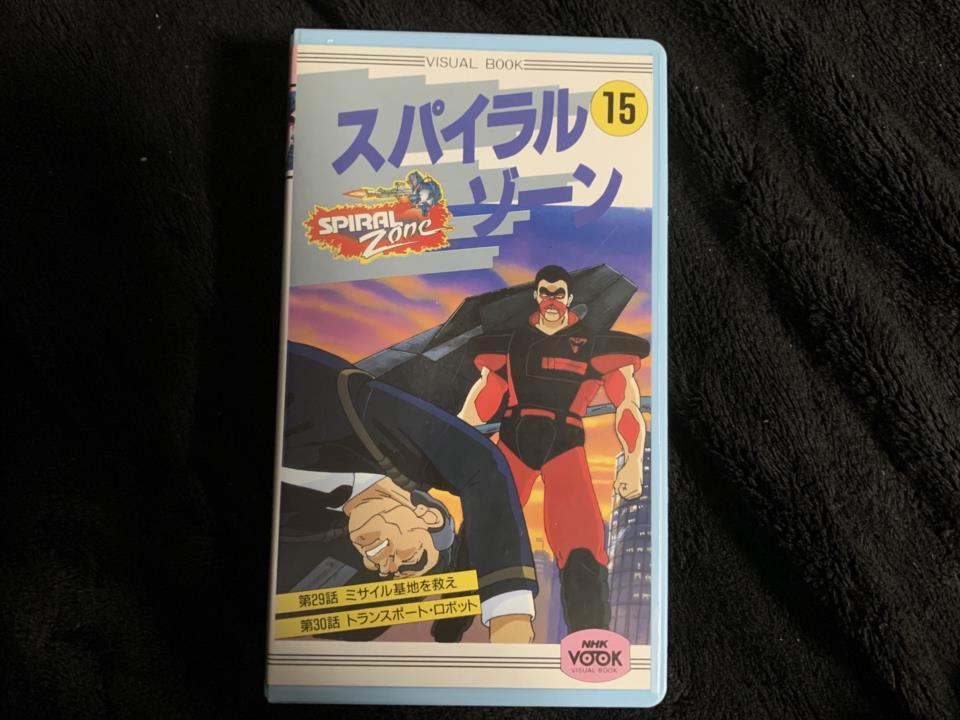 SPIRAL ZONE 15 (Japan)