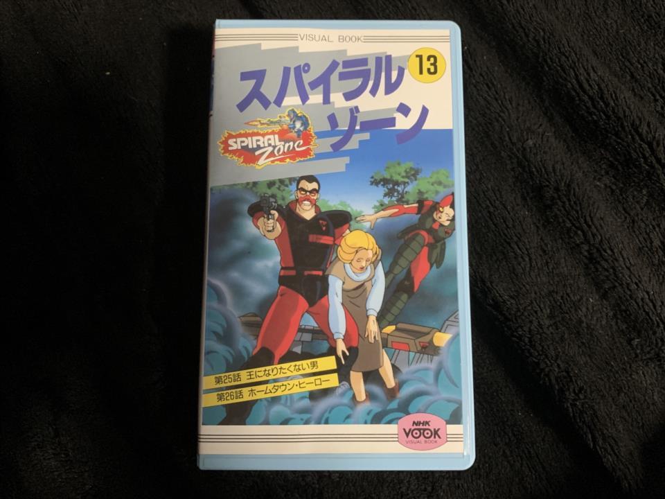 SPIRAL ZONE 13 (Japan)