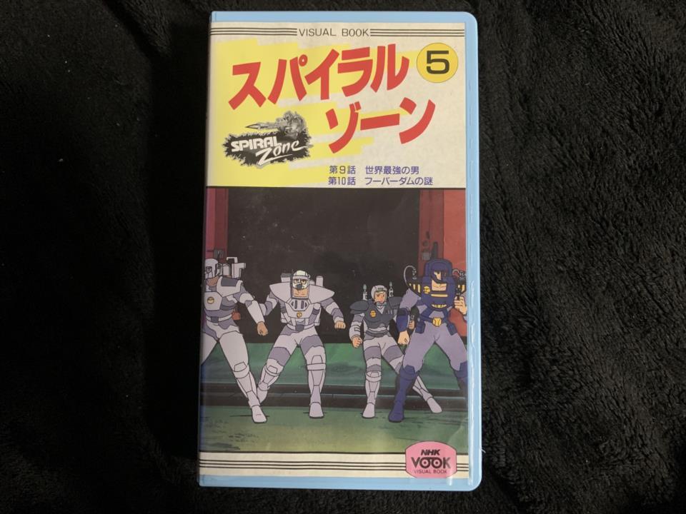 SPIRAL ZONE 5 (Japan)