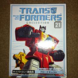 Transformer Japanese Reissues