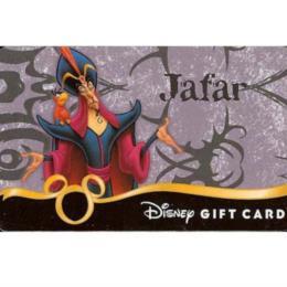 Jafar (3)