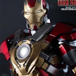 A_M17 Iron Man Mark XVII | Heartbreaker
