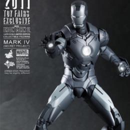 M04 Iron Man Mark IV | Secret Project