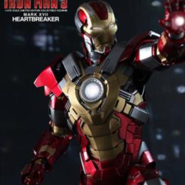 M17 Iron Man Mark XVII | Heartbreaker Armor