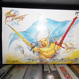 Final Fantasy 3 - Famicom