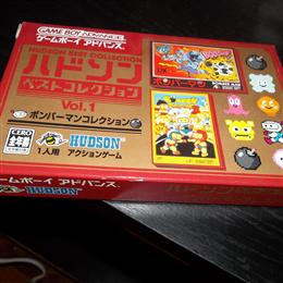 Hudson Best Collection Vol. 1 - Gameboy Advance
