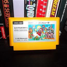 Super Mario Bros - Famicom