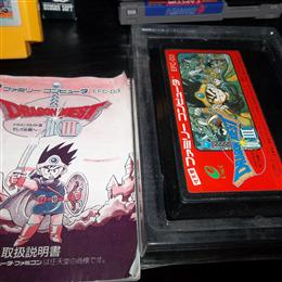 Dragon Warrior 3 - Famicom