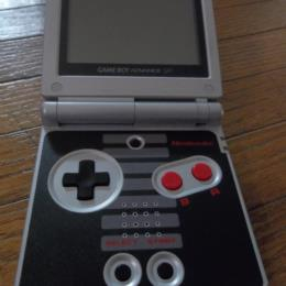 Nintendo Game Boy Advance SP (NES Edition)