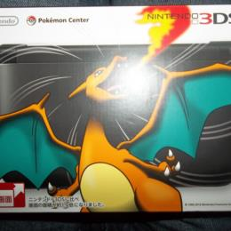 Nintendo 3DS (Limited Charizard Edition)