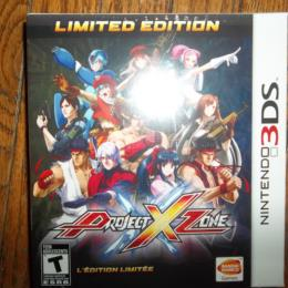 Project X Zone (Limited Edition)