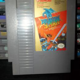 Dragon Spirit, Bandai, 1990