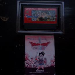 Dragon Warrior III, Enix, 1992