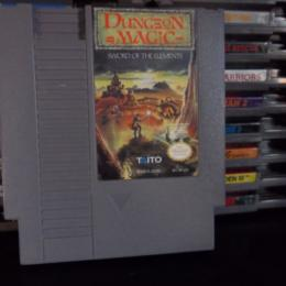 Dungeon Magic: Sword of the Elements, Taito, 1990