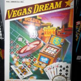 Vegas Dream, HAL, 1990