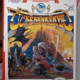 Magic of Scheherazade, Culture Brain, 1989