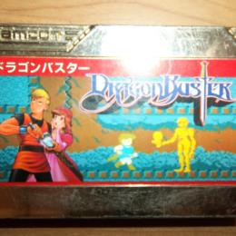 Dragon Buster