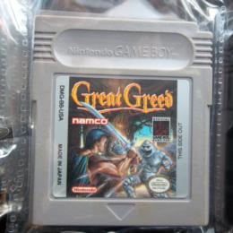 Great Greed, Namco, 1993