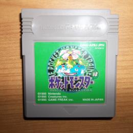 Pokemon Green Version