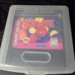Bust-A-Move, Sega, 1996