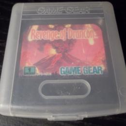 Revenge of Drancon, Sega, 1991