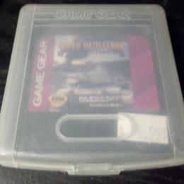 Super Battletank, Sega, 1992