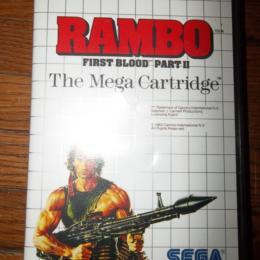 Rambo First Blood Part II, Sega, 1986