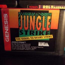 Jungle Strike, Electronic Arts, 1993