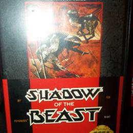 Shadow of the Beast, Electronic Arts, 1991