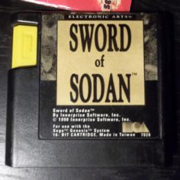 Sword of Sodan, Electronic Arts, 1990