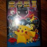 Pocket Monsters II