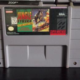 Jungle Strike: The Sequel to Desert Strike, EA, 1995