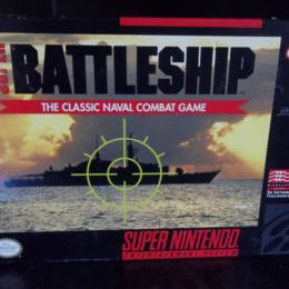 Super Battleship, Mindscape, 1993