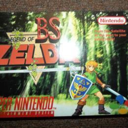 The Legend of Zelda BS