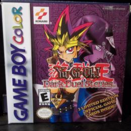 Yu-Gi-Oh!: Dark Duel Stories, Konami, 2002