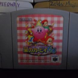 Kirby 64: The Crystal Shards, Nintendo, 2000