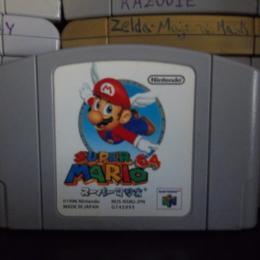 Super Mario 64, Nintendo, 1996