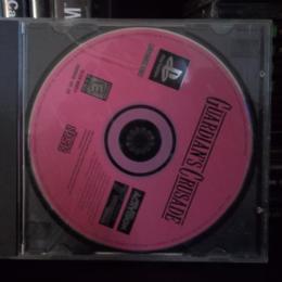 Guardian's Crusade, Activision, 1999