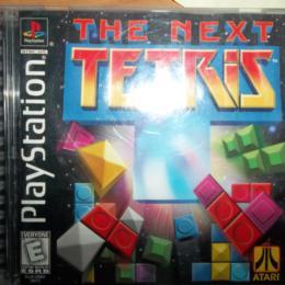 Next Tetris, Atari, 1999
