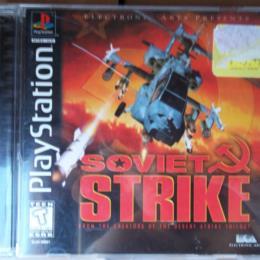 Soviet Strike, Electronic Arts, 1996