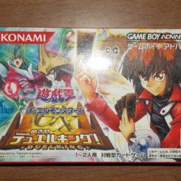 Yu-Gi-Oh! GX: Duel Academy, Konami, 2006