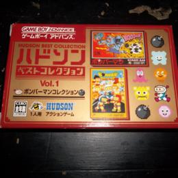 Hudson Best Collection Vol. 1: Bomberman Collection, Hudsonsoft Company, LLC, 2005
