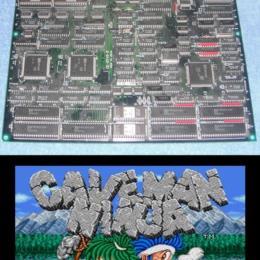 Arcade Games