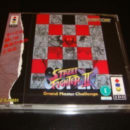 Super Street Fighter II X  (3DO)