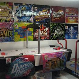 Dance Dance Revolution Arcade Marquee Collection
